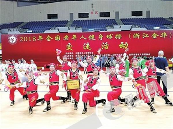 球等项目单球、双中国的灵异事件